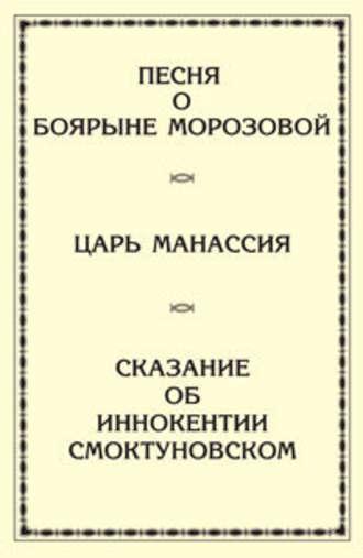 Елена Степанян, Сборник стихов