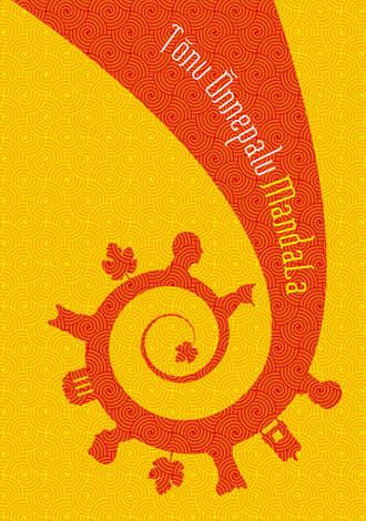 Tõnu Õnnepalu, Mandala