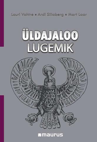 Lauri Vahtre, Üldajaloo Lugemik (History Reader)