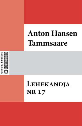 Anton Tammsaare, Lehekandja nr. 17