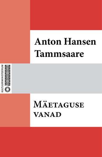 Anton Tammsaare, Mäetaguse vanad