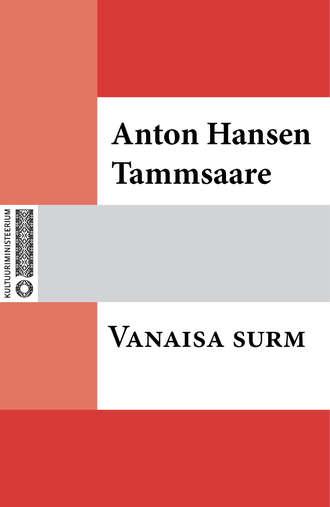 Anton Tammsaare, Vanaisa surm