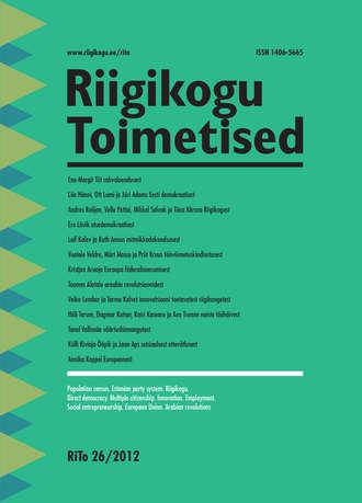 Grupi autorid, Riigikogu Toimetised 26