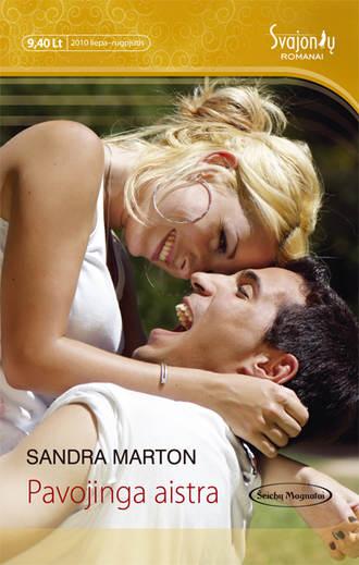 Sandra Marton, Pavojinga aistra