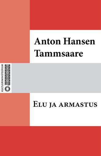 Anton Tammsaare, Elu ja armastus