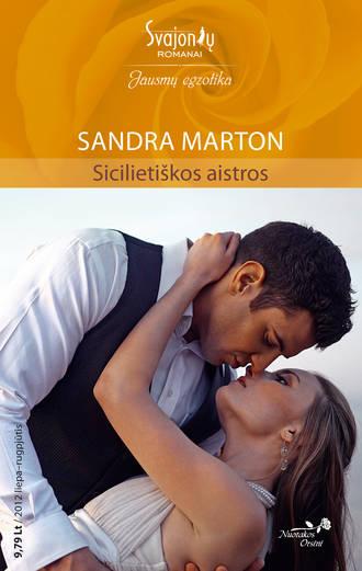 Sandra Marton, Sicilietiškos aistros
