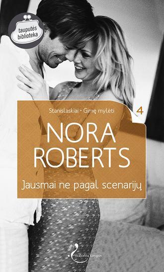 Nora Roberts, Jausmai ne pagal scenarijų