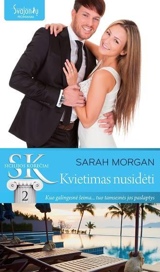 Sarah Morgan, Kvietimas nusidėti
