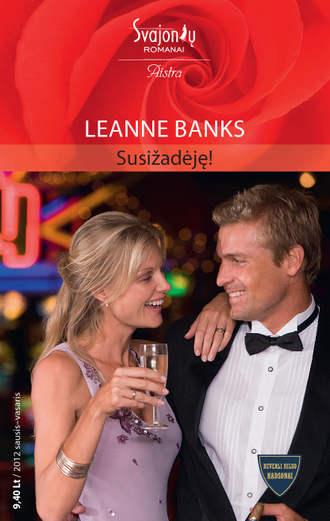 Leanne Banks, Susižadėję!