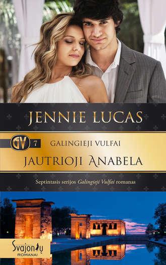Jennie Lucas, Galingieji Vulfai. Jautrioji Anabela