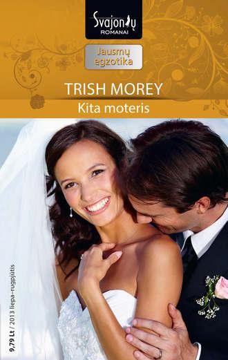 Trish Morey, Kita moteris