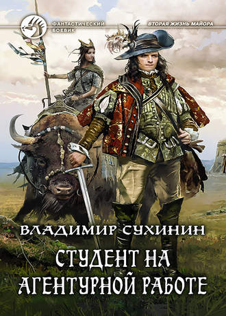 Владимир Сухинин, Студент на агентурной работе