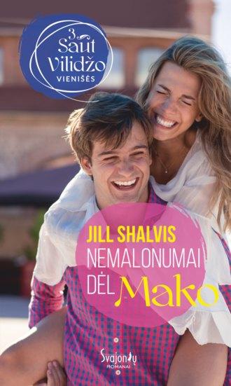 Jill Shalvis, Nemalonumai dėl Mako