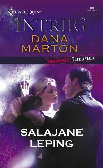 Dana Marton, Salajane leping