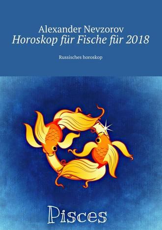Alexander Nevzorov, Horoskop für Fischefür 2018. Russisches horoskop