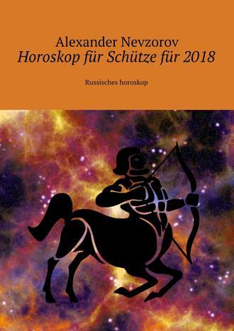 Alexander Nevzorov, Horoskop für Schützefür 2018. Russisches horoskop