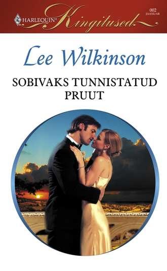 Lee Wilkinson, Sobivaks tunnistatud pruut