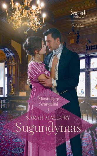 Sarah Mallory, Sugundymas