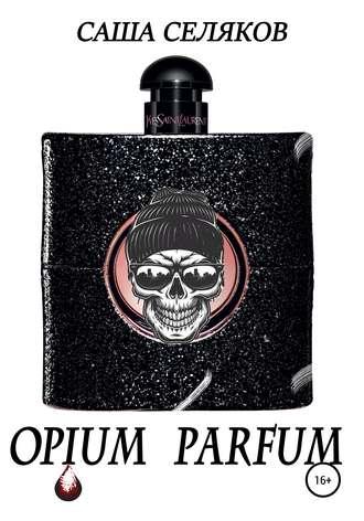 Саша Селяков, Opium Parfum