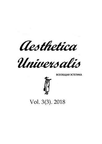 AESTHETICA UNIVERSALIS, Vol. 3(3).2018