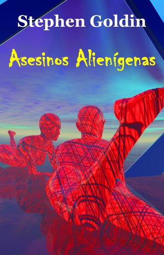 Stephen Goldin, Glendys Dahl, Asesinos Alienígenas