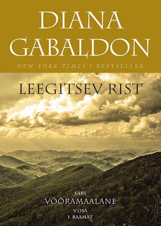 Diana Gabaldon, Leegitsev rist, I raamat