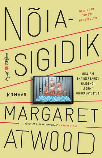 Margaret Atwood, Nõiasigidik