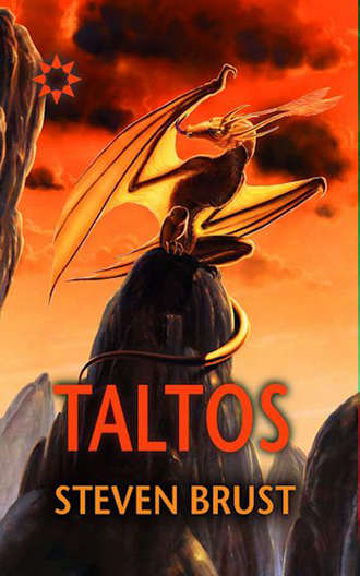 Стивен Браст, Taltos, Vlad Taltose seiklused