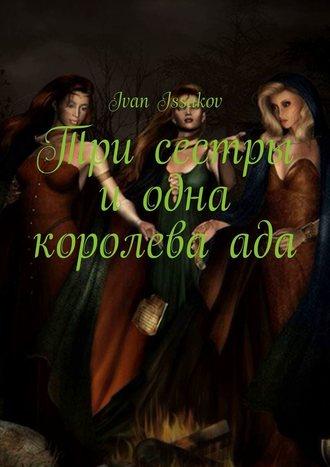 Ivan Issakov, Три сестры иодна королеваада