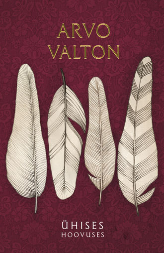 Arvo Valton, Ühises hoovuses