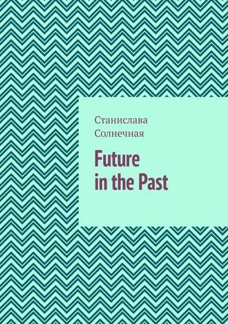 Станислава Солнечная, Future in the Past. Часть1