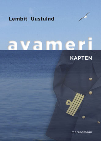 Lembit Uustulnd, Avameri. Kapten