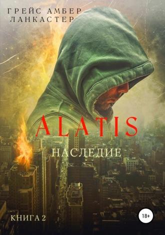 Грейс Ланкастер, Alatis. Наследие. Книга 2