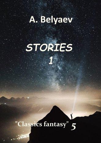 A. Belyaev, Classics fantasy–5