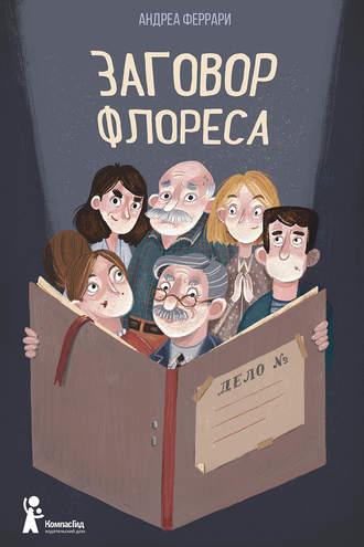 Андреа Феррари, Заговор Флореса