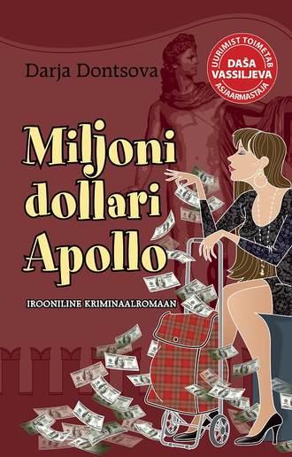 Darja Dontsova, Miljoni dollari Apollo