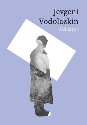 Jevgeni Vodolazkin, Aviaator