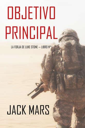 Джек Марс, Objetivo Principal: La Forja de Luke Stone — Libro n° 1
