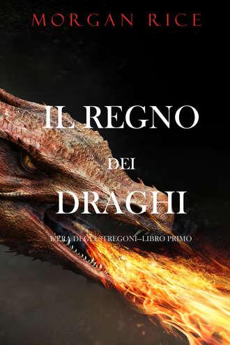 Морган Райс, Il regno dei draghi