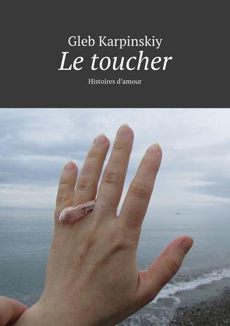 Gleb Karpinskiy, Le toucher. Histoires d'amour