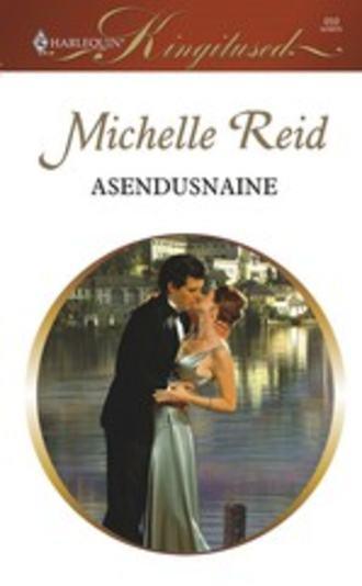 Michelle Reid, Asendusnaine