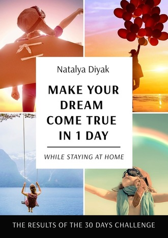 Natalya Diyak, Make your dream come true in 1 day