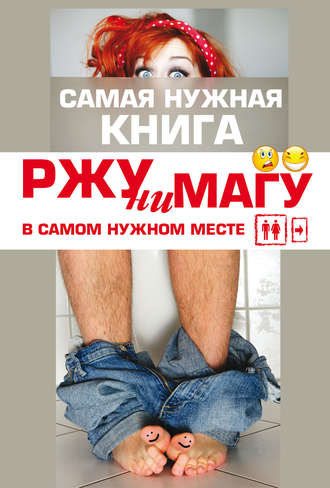 Александра Струк, РЖУНИМАГУ в самом нужном месте